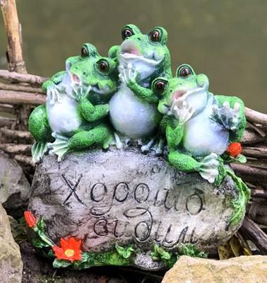 Лягушки трио - фото 5200